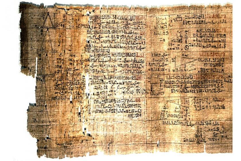 সঙ্ঘ পরিবারের ঘোষণাগারে প্রাচীন ভারতের বিজ্ঞানভাণ্ডার